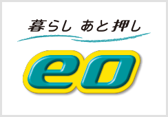 eo光 評判