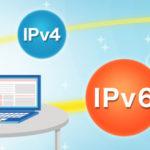 ドコモ光のIPv6,IPv6 IPoE,v6プラス